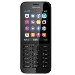 lumia-222